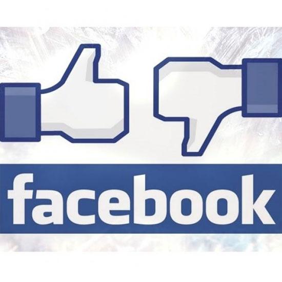 Meu Facebook antigo: Entrar